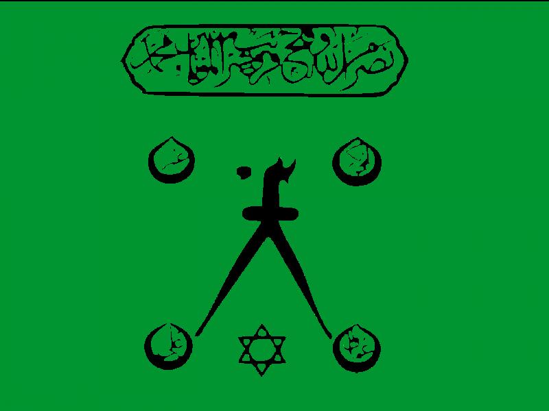 Flag of Barbaros Hayrettin Pasha