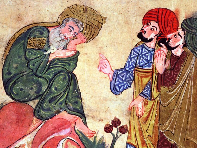 turkish philosophers
