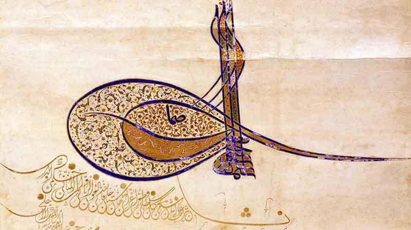 Turkish Illumination (Gilding)
